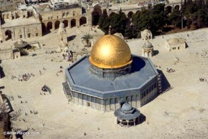 Dome-of-the-Rock-aerial-from-east,-bb00030005-bibleplaces