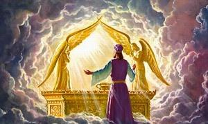 Jesús el sumo sacerdote, yeshua es iton cohen