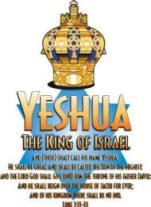 yeshua10