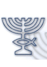 simbolo zion[1]