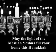hanukkah-blessing