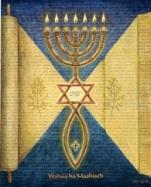 sello judío mesiánico