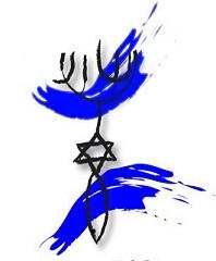 sello judio mesianico
