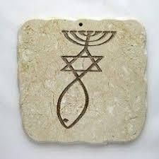 Sello Mesianico Respuestas en Torah.com