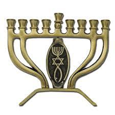 mesianismo judio netzarim