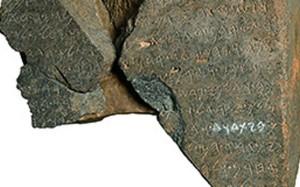 signature of David