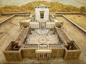 tercer templo respuestas en torah