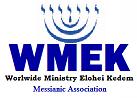 WMEK Messianic Association