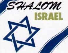 Programa Radial Shalom Israel