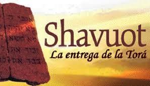 ShavuotTorah